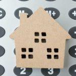 府中市で住宅ローンを借りるなら金利は固定と変動のどちらが有利か?