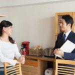 府中市で家を買うときに不動産会社を巡らなくてもいいって知ってますか?