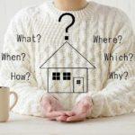 府中市の住宅購入で失敗して後悔しないための3つの方法