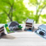 府中市で戸建を買うなら新築と中古どっちがいい?