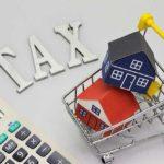 中古住宅は消費税がかかる?それともかからない?
